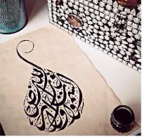 arab calligrpahy 2
