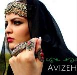 Avizeh 6