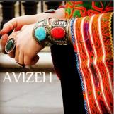 Avizeh4