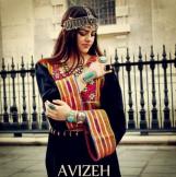 Avizeh5
